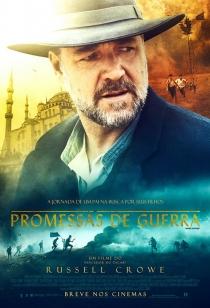 Promessas de Guerra