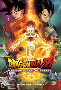 Dragon Ball Z: O Renascimento de F