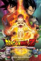Dragon Ball Z: O Renascimento de F