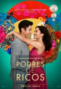 Filme despre dansuri online dating