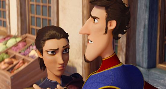 Vanguard Animation